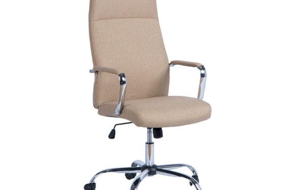 Кратки насоки за откриване и покупка на добър офис стол