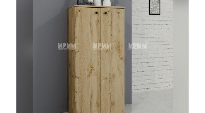Функционални мебели за Вашето антре